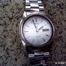 Relojes - Seiko: ANTIGUO RELOJ SEIKO AUTOMÁTICO.. Lote 98764487