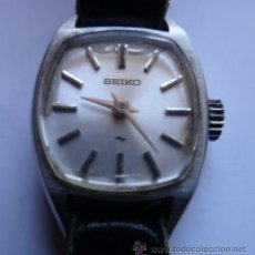 Relojes - Seiko: VINTAGE RELOJ SEIKO ACERO INOXIDABLE - 17 JOYAS DE MUJER. Lote 44932117