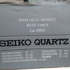 Relógios - Seiko: MANUAL SEIKO CAL 8M35. Lote 64122915
