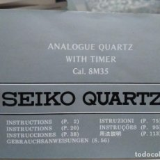 Relógios - Seiko: MANUAL SEIKO CAL 8M35. Lote 64123543