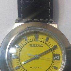 Relojes - Seiko: RELOJ SEIKO KINETIC DISEÑO VINTAGE CRISTAL ZAFIRO ESFERA AMARILLO. Lote 82909330