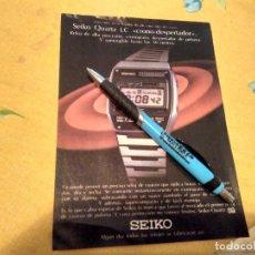 Relojes - Seiko: ANTIGUO ANUNCIO PUBLICIDAD REVISTA RELOJ SEIKO QUARTZ LC CRONO - DESPERTADOR. Lote 170448676
