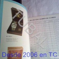Relojes - Seiko: TUBAL 1979 2 CATALOGOS SEIKO CIENTOS DE FOTOS 30 CMS GERESA. Lote 172073533