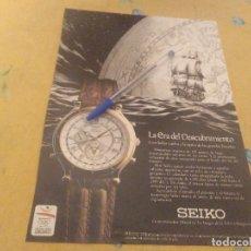 Relojes - Seiko: ANTIGUO ANUNCIO PUBLICIDAD REVISTA 1992 RELOJ SEIKO CRONOMETRADOR OFICIAL JUEGOS XXV OLIMPIADA. Lote 174399099