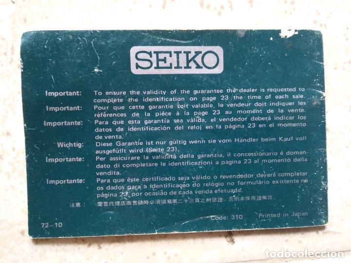 Relojes - Seiko: Garantia reloj seiko 1977 - Foto 2 - 176479997