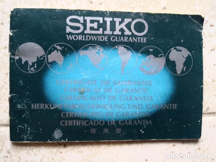 GARANTIA RELOJ SEIKO 1977 (Relojes - Relojes Actuales - Seiko)