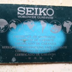 Relojes - Seiko: GARANTIA RELOJ SEIKO 1977. Lote 176479997
