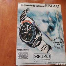 Relógios - Seiko: ANTIGUO ANUNCIO PUBLICIDAD REVISTA RELOJ SEIKO OLIMPIADA SAPPORO 1972. Lote 181170216