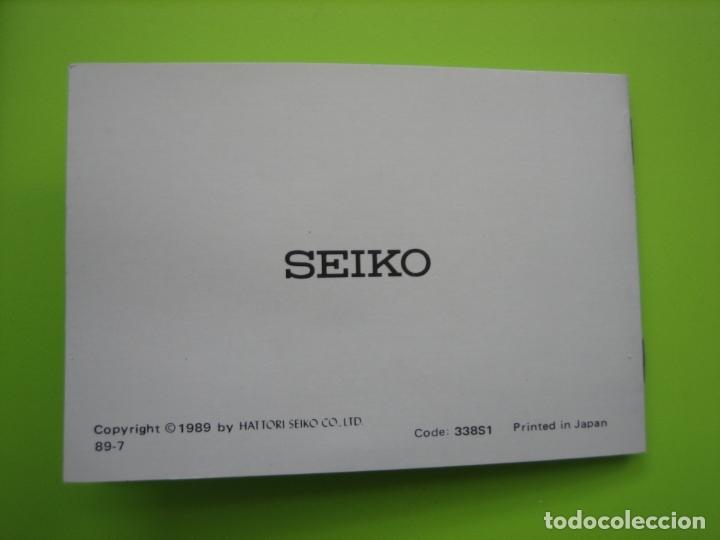 Relojes - Seiko: Manual de reloj Seiko - Foto 2 - 182416885