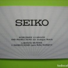 Relojes - Seiko: MANUAL DE RELOJ SEIKO. Lote 182416885