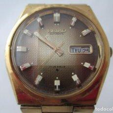 Relojes - Seiko: SEIKO AUTOMÁTICO CON CRISTAL FACETADO FUNCIONANDO. Lote 188654100