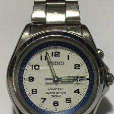 Relojes - Seiko: RELOJ VINTAGE SEIKO KINETIC 5M43-0E70 ESFERA AZUL EN FUNCIONAMIENTO. Lote 191105653