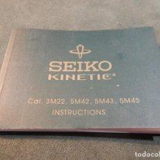 Relojes - Seiko: MANUAL SEIKO. KINETIC. Lote 289415673