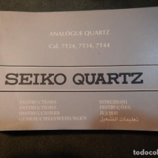 Relojes - Seiko: MANUAL INSTRUCCIONES. Lote 195385446