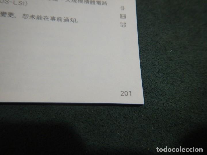 Relojes - Seiko: Manual instrucciones - Foto 2 - 195385446
