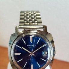 Relojes - Seiko: RELOJ CABALLERO (VINTAGE) SEIKO AUTOMÁTICO 17 RUBIS, EN ACERO CON CORREA DE ACERO ORIGINAL SEIKO.. Lote 199158255