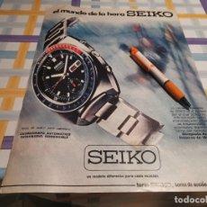 Relógios - Seiko: BRANDY ESPLÉNDIDO GARVEY JEREZ ANUNCIO PUBLICIDAD REVISTA 1971. Lote 208311825