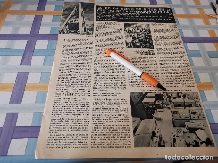 RELOJ SEIKO CENTRO DE LA ATENCIÓN MUNDIAL ANUNCIO PUBLICIDAD REVISTA 1971 (Relojes - Relojes Actuales - Seiko)