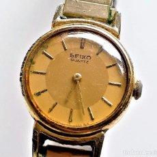 Relógios - Seiko: RELOJ SEIKO QUARTZ - BANDA DE METAL EXTENSIBLE - CAJA DE 19.MM DIAMETRO. Lote 220648446