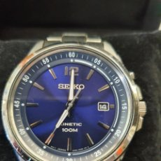 Relojes - Seiko: SEIKO KINETIC 100M 5M62-0DC0. Lote 220809057