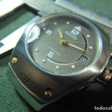 Relojes - Seiko: RELOJ SEIKO KINETIC. Lote 229232655