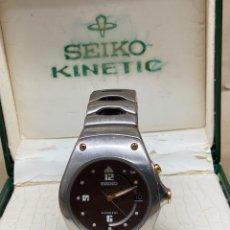 Relógios - Seiko: RELOJ SEIKO KINETIC EN SU ESTUCHE. Lote 252099075