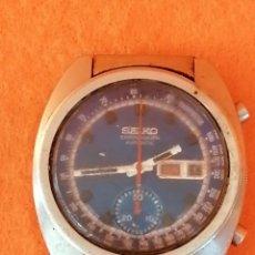 Relógios - Seiko: RELOJ DE PULSERA MARCA SEIKO ESFERA AZUL. Lote 261621400