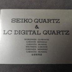 Relojes - Seiko: MANUAL GARANTÍA SEIKO QUARTZ & LC DIGITAL QUARTZ. Lote 265128294