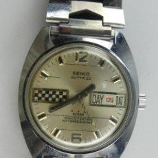 Relojes - Seiko: VINTAGE RELOJ DE PULSERA SEIKO SUPER 23 CON CALENDARIO. Lote 275621828