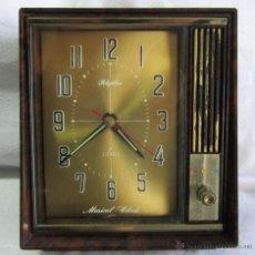 Relojes de carga manual: RELOJ MUSICAL RHYTHM JAPONÉS JAPÓN. Lote 50158134