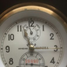 Relojes de carga manual: CRONÓMETRO NAUTICO PRECISION. Lote 151977116