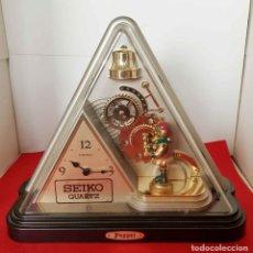 Relojes de carga manual: RELOJ SEIKO MUSICAL, VINTAGE, NUEVO. Lote 165448842
