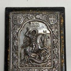 Relógios de carga manual: COPIA DE UNA IMAGEN SAGRADA DEL MUSEO BIZANTINO EN PLATA REPUJADA 950. S.XX.. Lote 193878195