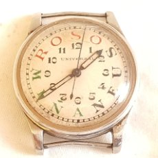 Relojes - Universal: RARISIMA RELOJ ANTIGUA DE UNIVERSAL AÑOS 30 .NO FUNCION Y LE FALTA LA CORONA. MIDE 30MM DIAMETRO.. Lote 205666441