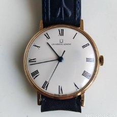 Relojes - Universal: RELOJ UNIVERSAL GENEVE VANGUARD 56 ORO ROSA. Lote 235887470
