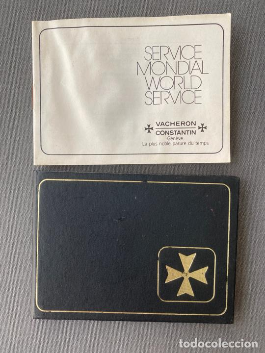 VACHERON CONSTANTIN , DOCUMENTACIÓN DEL RELOJ , GUARANTEE BOOKLET , 39200 DE 1983 (Relojes - Relojes Actuales - Vacheron)