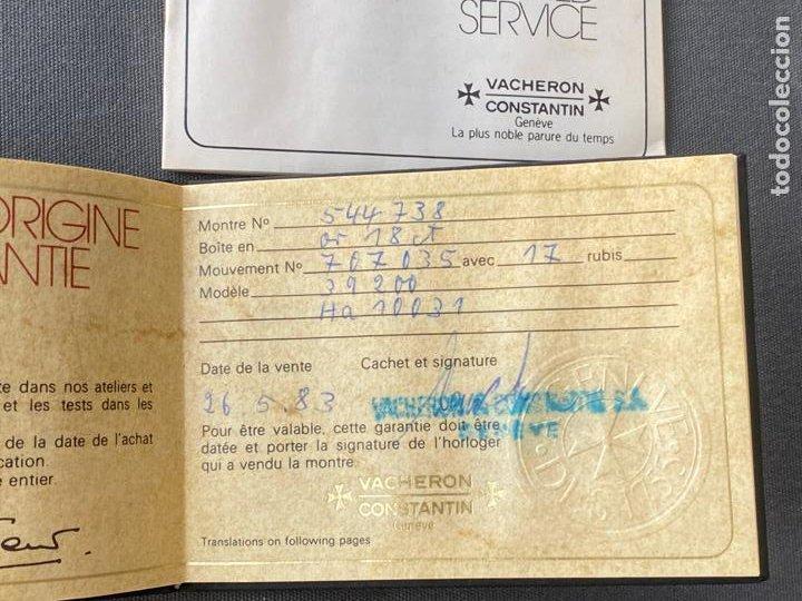 Relojes - Vacheron: vacheron constantin , documentación del reloj , guarantee booklet , 39200 de 1983 - Foto 3 - 210821942