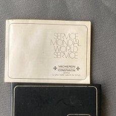 Relojes - Vacheron: VACHERON CONSTANTIN , DOCUMENTACIÓN DEL RELOJ , GUARANTEE BOOKLET , 39200 DE 1983. Lote 210821942