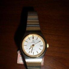 Relojes: RELOJ POTENS AÑOS 80. ACERO INOX. QUARZO. A ESTRENAR.. Lote 31263919
