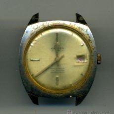 Relojes: ANTIGUO Y BONITO RELOJ CALENDARIO KANDER. NO FUNCIONA. PARA COLECCION. Lote 36758488