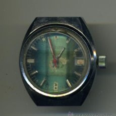 Relojes: RELOJ PARA COLECCION. NO FUNCIONA. Lote 36758571
