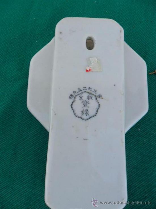 Relojes: reloj de porcelana sin maquinaria antigua oriental - Foto 3 - 37831562