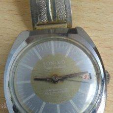 Relojes: ANTIGUO RELOJ SONIKO SUPER DE LUXE BARATO. Lote 49872643
