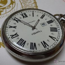 Relojes: RELOJ SOVIÉTICO , RUSO MOLNIJA CUARZO. Lote 51941979