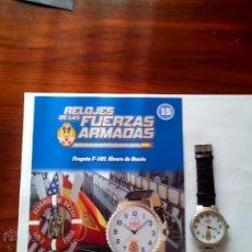 Relojes: COLECCION DE RELOJES DE LAS FUERZAS ARMADAS, FRAGATA F-101 ALVARO DE BAZAN.. Lote 53159154