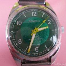Relojes: 11-PRECIOSO RELOJ-SUIZO-BENRUS-38 MM CON CORONA-ACERO-ESFERA VERDES-FUNCIONANDO-VER FOTOS. Lote 57060514