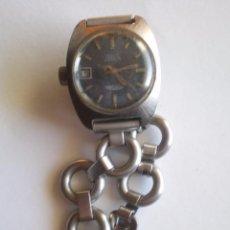 Relojes: RELOJ DE PULSERA DE SEÑORA FORSAM, 21 JEWELS, NO FUNCIONA. Lote 58233607