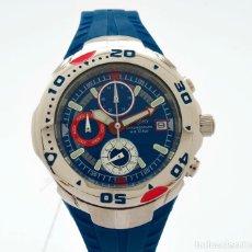 Relojes: RELOJ CABALLERO VAGARY CRONO (MARCA DE CITIZEN). Lote 76950073