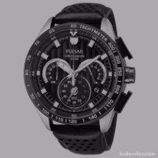 Relojes: RELOJ PULSAR-PU 2073X1-ENVIO GRATUITO PARA ESPAÑA (PENINSULA). Lote 77117525