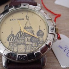 Relojes: RELOJ RUSO ZARITRON CUARZO NUEVO. Lote 96602678